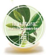 Matcha Green Tea 100% Vegan Pure Body Butter