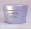 Shiseido Intensive Treatment Hair Masque