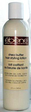 Shea Butter Styling Lotion