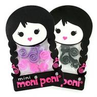 Mini Ponytail Holders